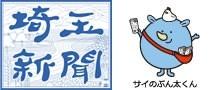栁原 メリーン meline yanagihara 95 - parental alienation - meline yanagihara - findmyparent